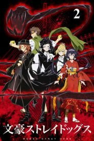 Bungo Stray Dogs: Season 2