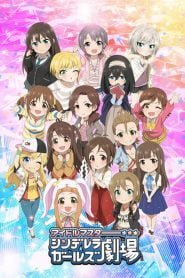 Cinderella Girls Theatre: Season 2