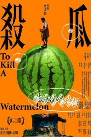To Kill a Watermelon
