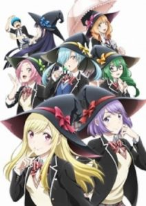 Yamada-kun and the Seven Witches: Season 1