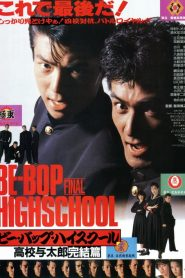 Be-Bop High School Final