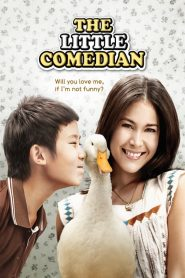 The Little Comedian 2010