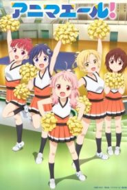 Anima Yell!: Season 1
