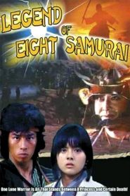 Legend of the Eight Samurai
