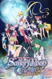 Sailor Moon Crystal: Season 3