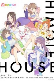 Himote House: A Share House of Super Psychic Girls: Season 1