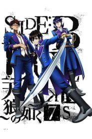 K: Seven Stories Movie 2 – Side:Blue – Like Sirius