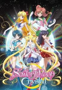 Sailor Moon Crystal: Season 1