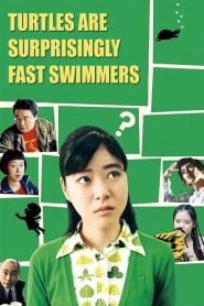 Turtles Are Surprisingly Fast Swimmers 2005