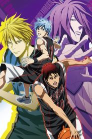 Kuroko no Basket Movie 2: Winter Cup Soushuuhen – Namida no Saki e 2016