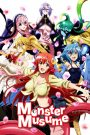 Monster Musume: Everyday Life with Monster Girls 2017