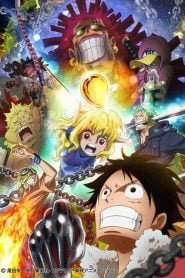 One Piece: Heart of Gold 2016