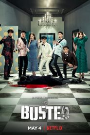 Busted!: Season 1