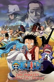 One Piece: The Desert Princess and the Pirates: Adventure in Alabasta 2007
