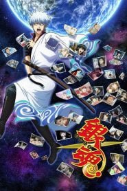 Gintama: Season 9