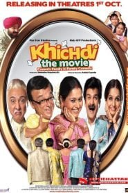 Khichdi: The Movie 2010