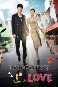 The Greatest Love 2011