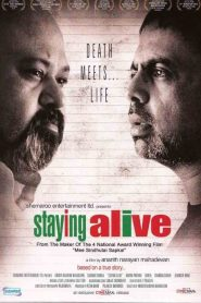 Staying Alive 2012