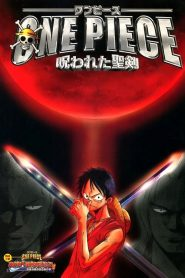 One Piece: Curse of the Sacred Sword 2004