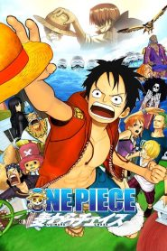 One Piece 3D: Straw Hat Chase 2011