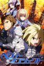 Heavy Object 2015