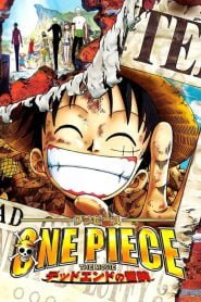 One Piece: Dead End Adventure 2003