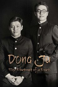 Dongju: The Portrait of a Poet 2016