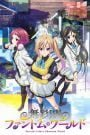 Myriad Colors Phantom World 2016