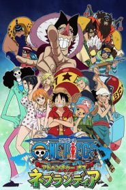One Piece: Adventure of Nebulandia 2015