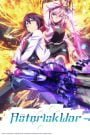 The Asterisk War 2015
