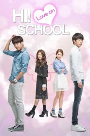 High School – Love On 2014