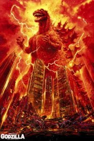 The Return of Godzilla 1984