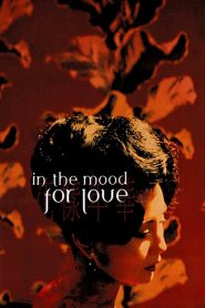 In the Mood for Love 2000
