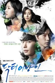 Doctor Stranger: Season 1