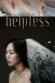Helpless 2012