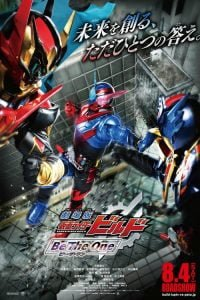 Kamen Rider Build the Movie: Be The One 2018