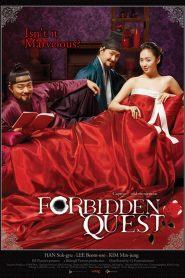Forbidden Quest 2006