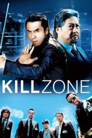 SPL: Kill Zone 2005