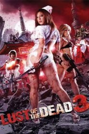 Rape Zombie: Lust of the Dead 3 2013