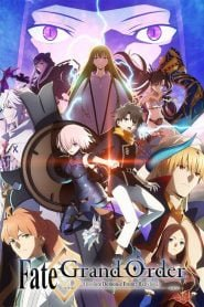 Fate/Grand Order Absolute Demonic Front: Babylonia 2019