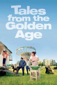 Tales from the Golden Age 2009